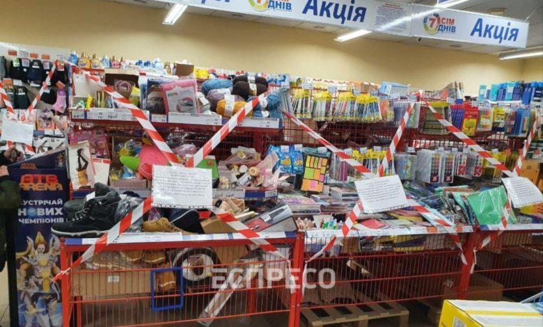 Жорсткий карантин: як у магазинах закривають від покупців товари