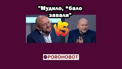 "Береза VS Добкін - ""Мудило, *бало завали"""