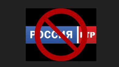 """У Латвії заборонили """"Россия РТР"""" за мову ненависті щодо України"""