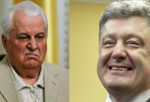 Україна має бути в НАТО. Думка Росії не грає ролі - Кравчук
