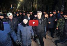 Крим, 27 лютого 2014 року. Порошенко намагався врегулювати ситуацію