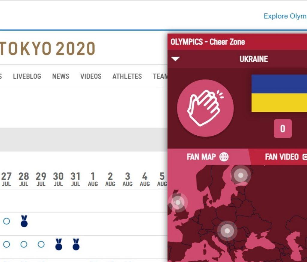 На офіційному сайті Олімпіади виправили карту України, тепер вона з Кримом